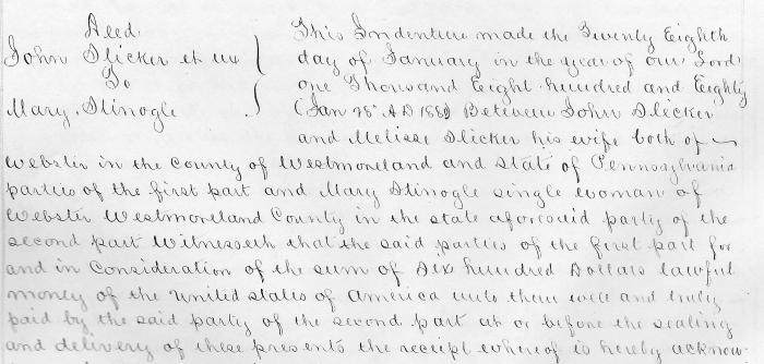 1880 Property Sale Grantor and Grantee